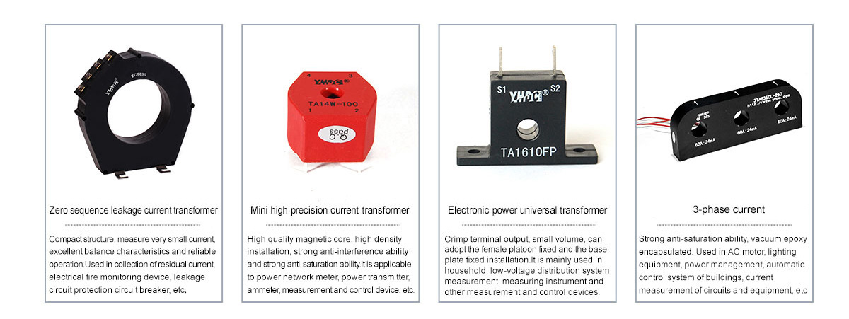 Current transformer_Dechang Electronic Co ,Ltd